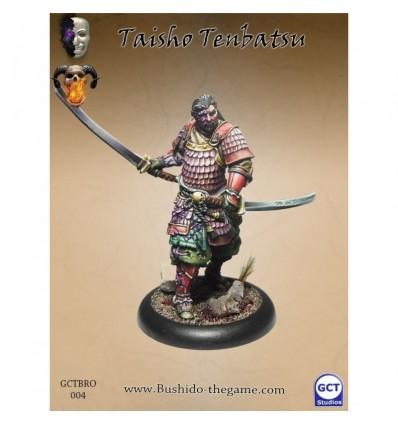 [Bushido] Taisho Tenbatsu Kurouma